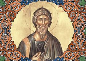 Ionel Arsene, președintele CJ Neamț, urări pentru cei care poartă numele Sf. Andrei